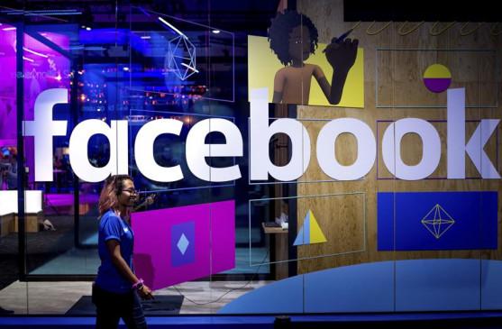 प्रतिद्वंद्वियों से मुकाबले के लिए फेसबुक की लाइव ऑडियो सर्विस, अभी केवल चुनिंदा लोगों को मिलेगी