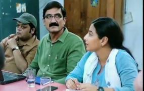 बालाघाट में फिल्माई गई फिल्म शेरनी आज होगी रिलीज - विद्या बालन हैं मुख्य अदाकारा