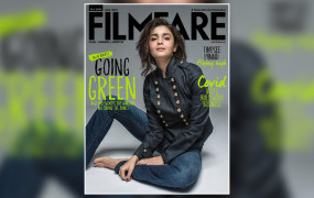 सितारों के नए राज से पर्दा उठाने जा रहा है फिल्मफेयर, नया इश्यू इसलिए होगा खास
