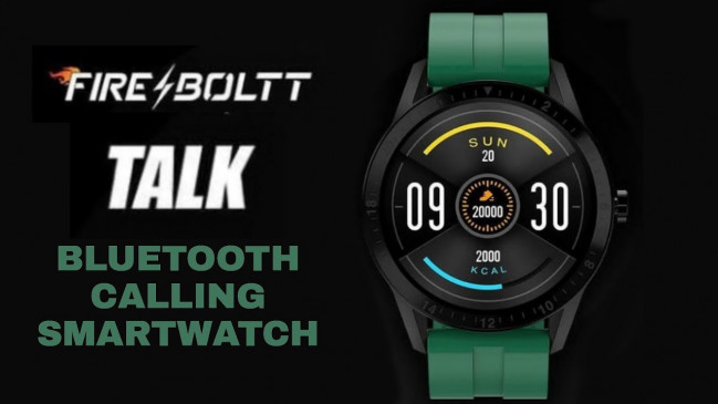 Fire-Boltt Talk BSW004 स्मार्टवॉच भारत में हुई लॉन्च, जानें कीमत और फीचर्स