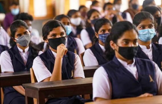 CBSE के बाद गुजरात बोर्ड ने भी रद्द की 12वीं की परीक्षा रद्द, सरकार ने जारी किया आदेश
