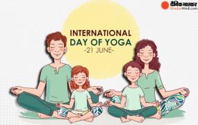 International Yoga Day 2021: आयुष मंत्रालय की प्रतियोगिता जीतने वाले को मिलेगा 25 हजार का ईनाम
