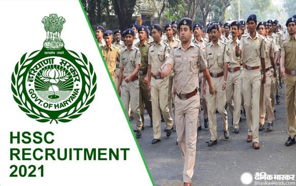 सरकारी नौकरी: कांस्टेबल के पदों पर 500 से ज्यादा की भर्तियां, 29 जून आवेदन की अंतिम तारीख