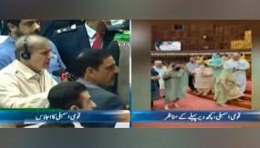 पाकिस्तान की नेशनल असेंबली में जोरदार हंगामा, गाली-गलौच करते दिखे नेता, एक-दूसरे पर बजट की कॉपियां फेंकी