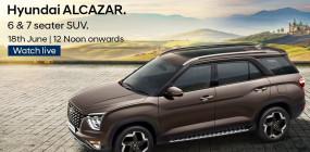 Hyundai Alcazar भारत में 16.30 लाख रुपए में हुई लॉन्च, जानें इसकी खूबियां