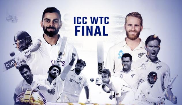 India tour of England: इंग्लैंड दौरे के लिए आज रवाना होगी टीम इंडिया, 18 जून से खेलेगी टेस्ट चैंपियनशिप