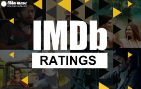 देखिए, मई में रिलीज हुई फिल्मों और सीरीज की IMDB रेटिंग, यहां हैं पूरी लिस्ट