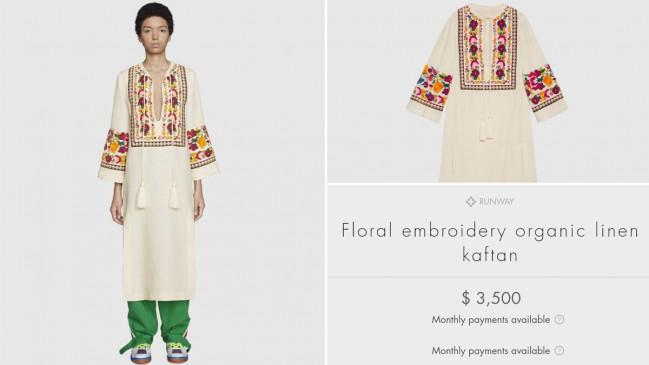 500 के भारतीय कुर्ते को 2.5 लाख में बेच रहा Gucci, कंपनी पर फूटा लोगों का गुस्सा