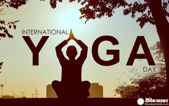 International Yoga Day 2021: जानिए, योग के बेहतरीन फायदें, जो रखेंगे आपको स्वस्थ्य