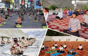 PHOTOS: देखिए, दुनियाभर से अंतर्राष्ट्रीय योग दिवस की 10 तस्वीरें