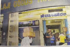 एफसीआई रिश्वतकांड मामले में जबलपुर सीबीआई छापे के तार सिवनी से भी जुड़े!