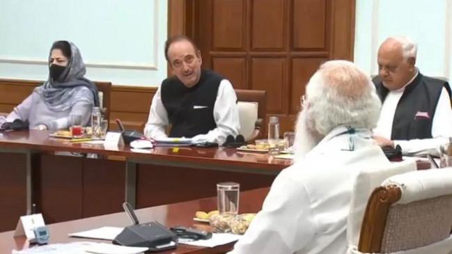 Live: PM मोदी की अगुवाई में जम्मू-कश्मीर पर बैठक खत्म, 3 घंटे तक चली बैठक, बैठक के बाद ये बोले नेता
