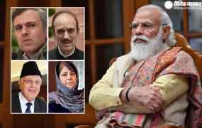 जम्मू-कश्मीर: PM मोदी के साथ बड़ी बैठक आज, ये नेता होंगे शामिल, 48 घंटे का अलर्ट जारी