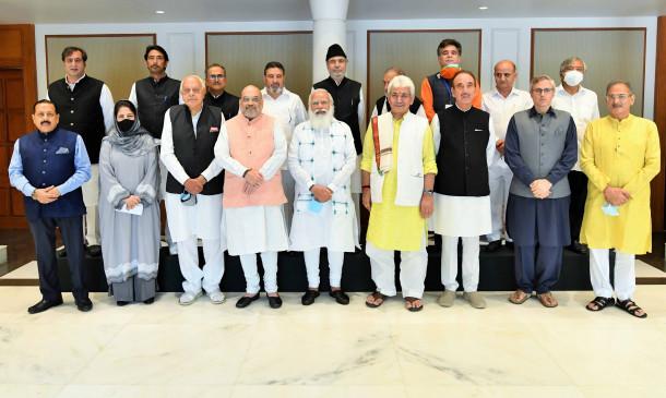 J&K पर मीटिंग के बाद बोले पीएम- तेज गति से हो परिसीमत ताकि चुनाव हो सकें, जानिए मीटिंग में शामिल कश्मीरी नेताओं ने क्या कहा?