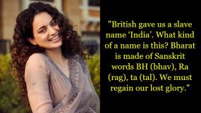 """जानिए, किस वजह से कंगना रनौत को नहीं पसंद """"इंडिया"""""""