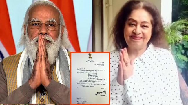 कैंसर से रिकवर हो रहीं किरण खेर के जन्मदिन पर पीएम मोदी ने चिट्ठी लिखकर दी बधाई, अभिनेत्री ने कहा-  I feel humbled
