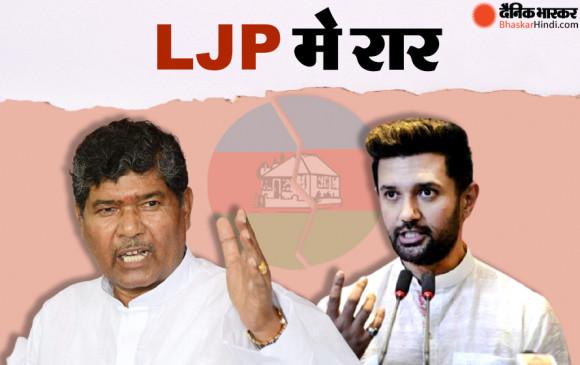लोक जनशक्ति में रार: पशुपति कुमार पारस ने प्रेस कांफ्रेंस में कहा- मैंने पार्टी तोड़ी नहीं है, पार्टी को बचाया है