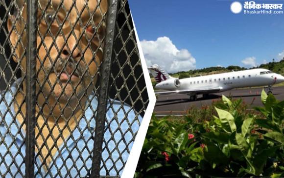 डोमिनिका की कोर्ट में भगोड़े व्यवसायी मेहुल चोकसी की सुनवाई, फैसला गुरुवार तक के लिए टला
