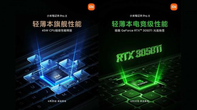 Mi Notebook Pro X लैपटॉप 45W Intel 11th Gen CPU के साथ होगा लॉन्च, लीक हुई स्पेसिफिकेशन