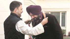 पंजाब कांग्रेस में चले रहे विवाद के बीच सिद्धू दिल्ली रवाना, कांग्रेस नेता राहुल गांधी से करेंगे मुलाकात