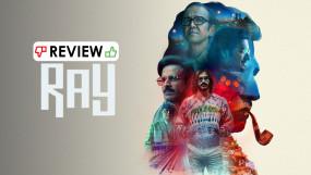 Ray Review: तीन निर्देशकों ने बनाई चार कहानियां, मनोज बाजपेयी और के के मेनन का चला जादू