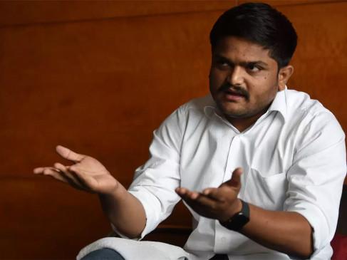 AAP में शामिल होने की खबरों को हार्दिक पटेल ने बताया फर्जी, कहा- नाकामियों को छिपाने के लिए बीजेपी ने प्लांट कराई न्यूज़
