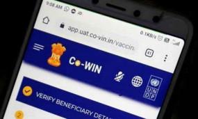 अब ऑनलाइन सुधार सकेंगे वैक्सीन प्रमाण पत्र की नाम और जन्मतिथि जैसी गलतियां, Co-WIN डिजिटल प्लेटफॉर्म में नई सुविधा जोड़ी गई