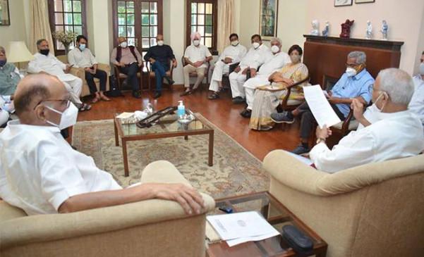 तीसरे मोर्चे की अटकलों के बीच शरद पवार के आवास पर बैठक, कई विपक्षी दलों के नेता शामिल हुए - bhaskarhindi.com