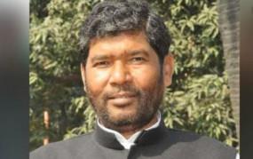 बिहार: चिराग पासवान के चाचा पशुपति पारस निर्विरोध चुने गए लोकसभा में LJP संसदीय दल के नेता