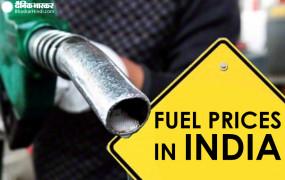 Fuel Price: लगातार दूसरे दिन महंगा हुआ पेट्रोल-डीजल, जानें आज की कीमत
