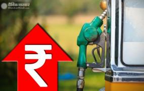 Fuel prices: भोपाल में 105 रुपए के पार पहुंचा पेट्रोल, दिल्ली में चुकाना होंगे 96.93 रुपए