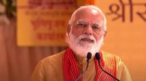 अयोध्या के डेवलपमेंट प्लान का हाल जानेंगे PM मोदी, आज सुबह 11 बजे करेंगे समीक्षा
