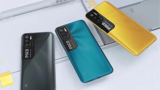 Poco M3 Pro 5G स्मार्टफोन भारत में हुआ लॉन्च, जानें कीमत और फीचर्स