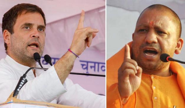 बुजर्ग की पिटाई के मामले पर तेज हुई राजनीति, राहुल बोले- सच्चे राम भक्त ऐसा नहीं कर सकते, सीएम योगी का जवाब-शर्म आनी चाहिए... - bhaskarhindi.com