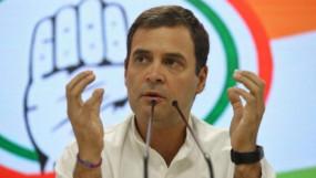केन्द्र सरकार के राहत पैकेज पर बोले कांग्रेस नेता राहुल गांधी- ये पैकेज नहीं बल्कि एक और धोखा है