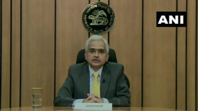 RBI MPC MEET: रिजर्व बैंक ने ब्याज दरों में नहीं किया कोई बदलाव, रेपो रेट 4 प्रतिशत पर बरकरार
