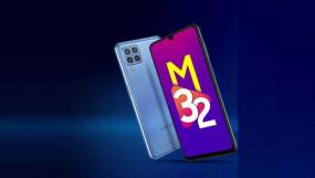 Samsung Galaxy M32 भारत में 21 जून को होगा लॉन्च, Amazon India पर पर हुआ लिस्ट