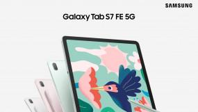 Samsung Galaxy Tab S7 FE और Galaxy Tab A7 Lite: सिम कार्ड सपोर्ट के साथ मिलती हैं ये खूबियां