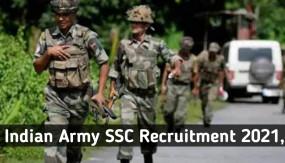 सरकारी नौकरी: इंडियन आर्मी में भर्ती के लिए जल्दी करें अप्लाई, 23 जून अंतिम तारीख