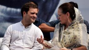 सोनिया-राहुल ने कोरोना का टीका लगवाया या नहीं ? कांग्रेस ने दिया भाजपा के सवाल का दिया जवाब