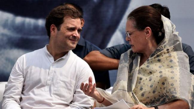 सोनिया-राहुल ने कोरोना का टीका लगवाया या नहीं ? कांग्रेस ने दिया भाजपा के सवाल का दिया जवाब - bhaskarhindi.com