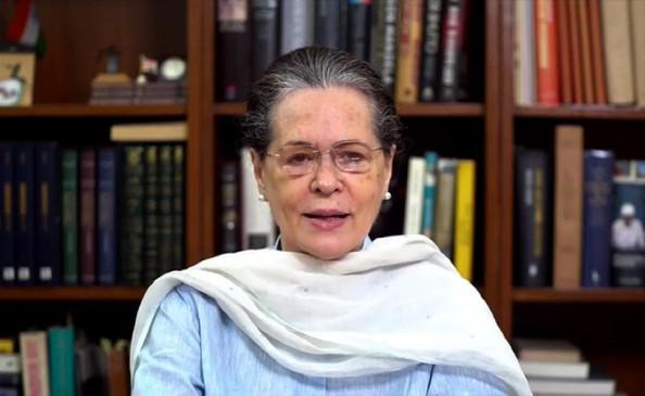 कांग्रेस अध्यक्ष सोनिया गांधी ने गलवान घाटी में शहीद हुए सैनिकों दी श्रद्धांजलि, कहा- अब तक स्थिति स्पष्ट नहीं