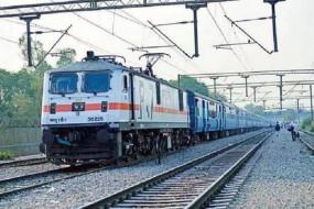 सरकारी नौकरी: रेलवे ने निकाली 1600 से ज्यादा पदों पर भर्तियां, जल्दी करें अप्लाई, 30 जून अंतिम तारीख