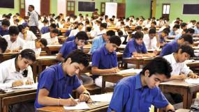 AP Board Exams 2021: सुप्रीम कोर्ट की फटकार के बाद, आंध्र प्रदेश सरकार ने इंटरमीडिएट और 10वीं बोर्ड परीक्षा रद्द की