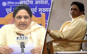 UP Polls 2022: अफवाहों पर मायावती ने लगाया विराम, कहा- BSP अकेले लड़ेगी UP विधानसभा चुनाव, असदुद्दीन ओवैसी से कोई गठबंधन नहीं