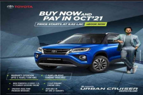 Toyota का शानदार ऑफर, आज खरीदें Urban Cruiser और अक्टूबर में दीजिए पैसे