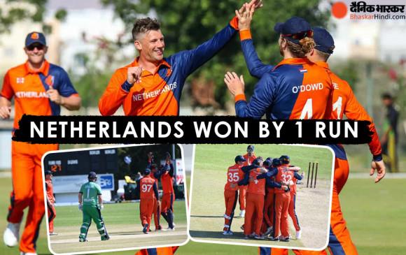 करीबी मुकाबले में नीदरलैंड ने आयरलैंड को एक रन से हराया, तीन मैचों की सीरीज में 1-0 की बढ़त