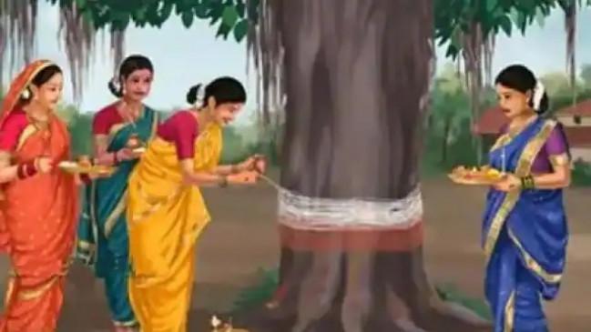 वट सावित्री व्रत: जानें इस दिन का महत्व, पूजा का शुभ मुहूर्त और विधि