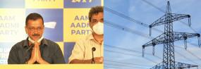 गोवा में केजरीवाल का पुराना दांव, मुफ्त बिजली के सहारे जीतेंगे चुनाव!