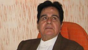 दिलीप कुमार के निधन से शोक में डूबा बॉलीवुड, अक्षय कुमार समेत कई बड़ी हस्तियों ने दी श्रद्धांजलि